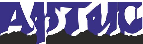 Типография АРТИС